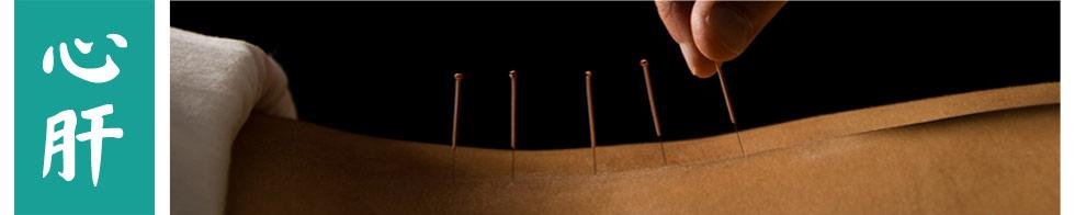 Kosten & Vergoeding | Acupunctuur en Chinese kruidengeneeskunde